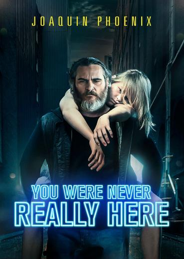 You Were Never Really H...